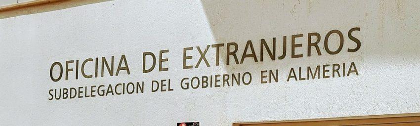 CNP National Police Station Almeria – Foreigner's Office